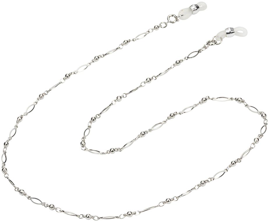 Prelude Fashion Chain, Silver